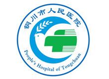 铜川市人民医院新区logo