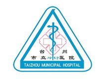 台州市立医院logo