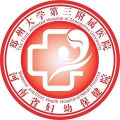 郑州大学附属第三医院logo