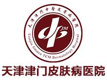 天津津门中医医院logo