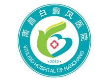 南昌白癜风医院logo