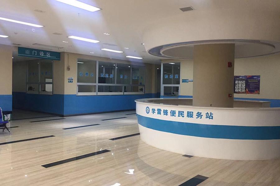 门诊护士站