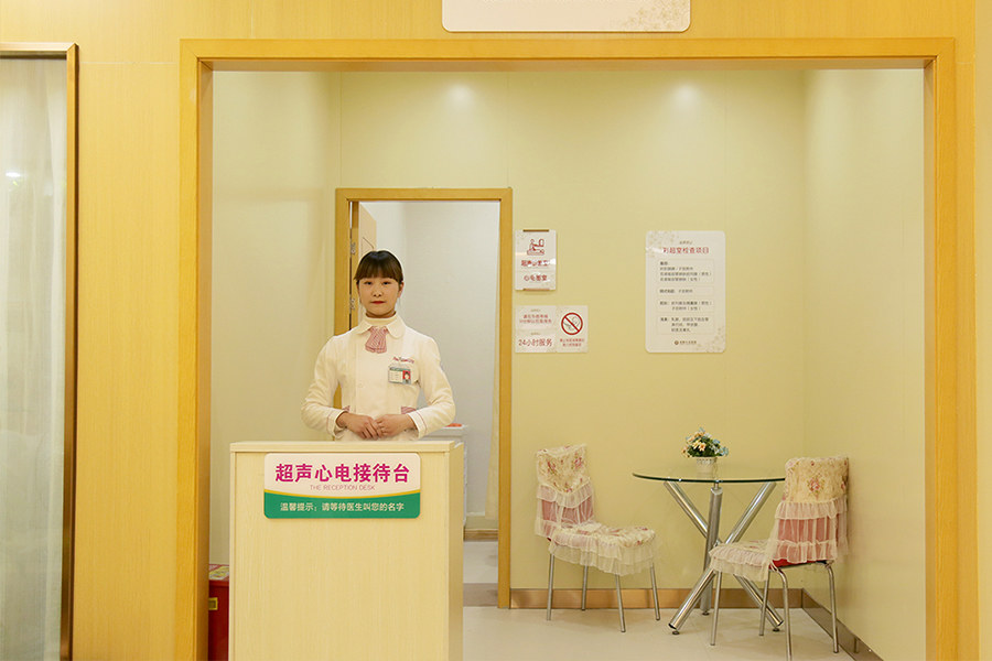 门诊大楼_彩超室