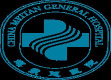煤炭总医院logo