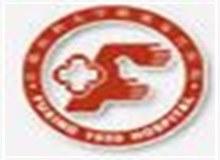 首都醫科大學附屬復興醫院logo
