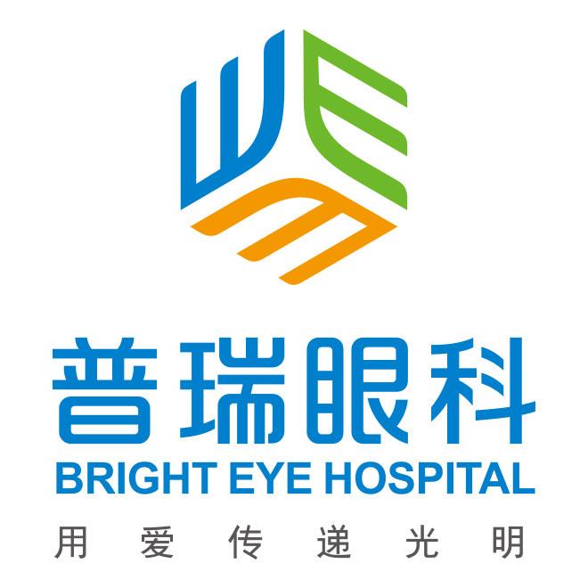 武汉普瑞眼科医院logo