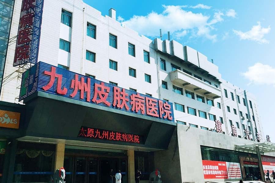 门诊医院-医院大楼