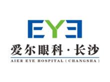 长沙爱尔眼科医院logo