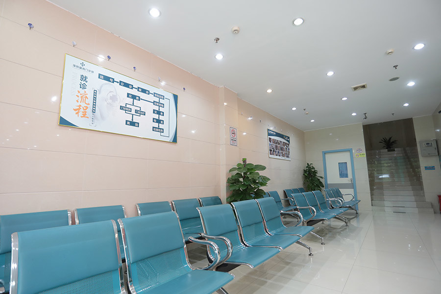 医院一楼休息区