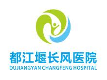 都江堰长风医院logo