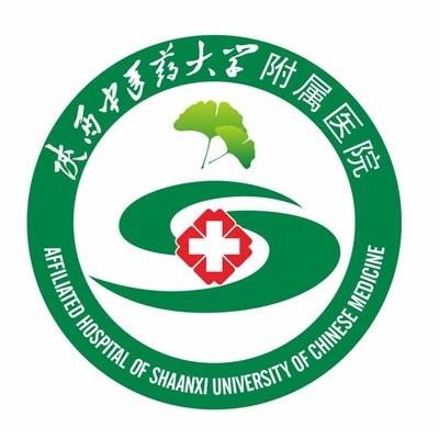 陕西中医药大学附属医院logo