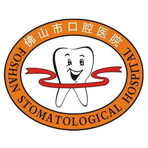 佛山市口腔医院logo