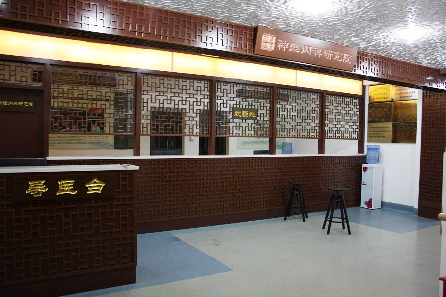 南京仁康医院导医台