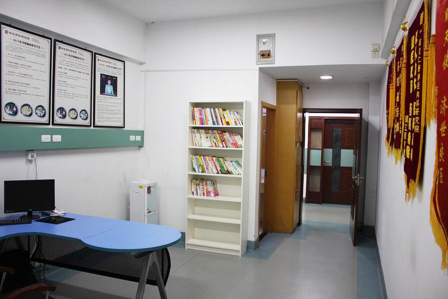 南京仁康医院诊室