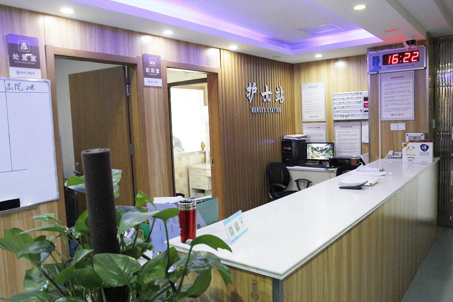南京仁康医院住院部护士站