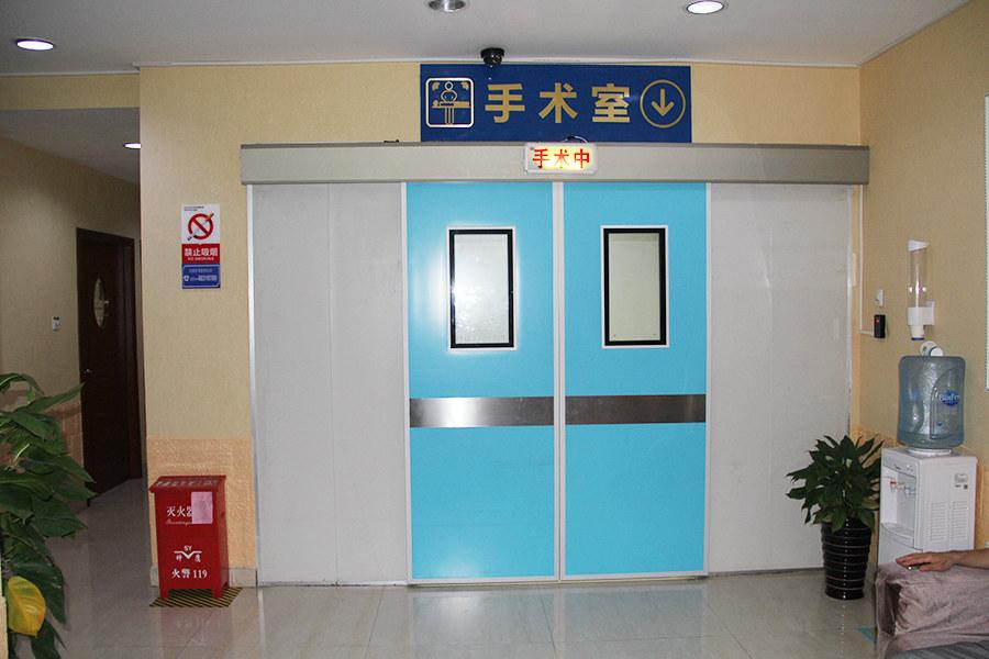 福州泌尿专科医院手术室