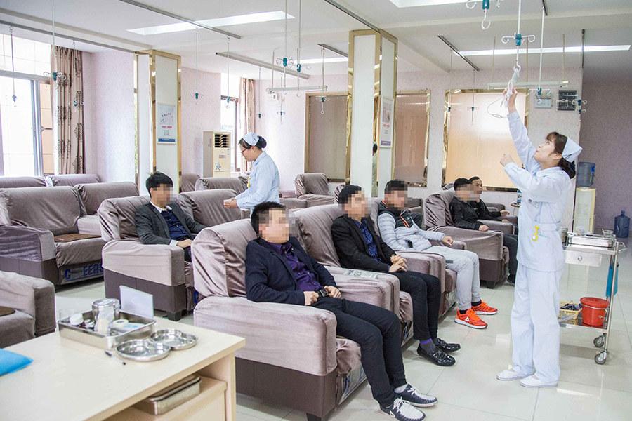 福州泌尿专科医院输液室