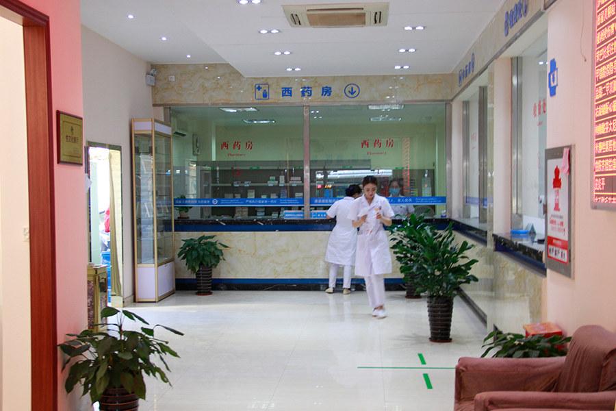 福州泌尿专科医院药房