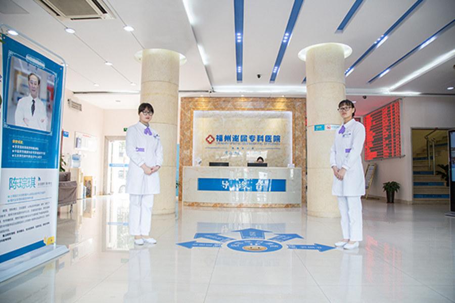 福州泌尿专科医院一楼大厅