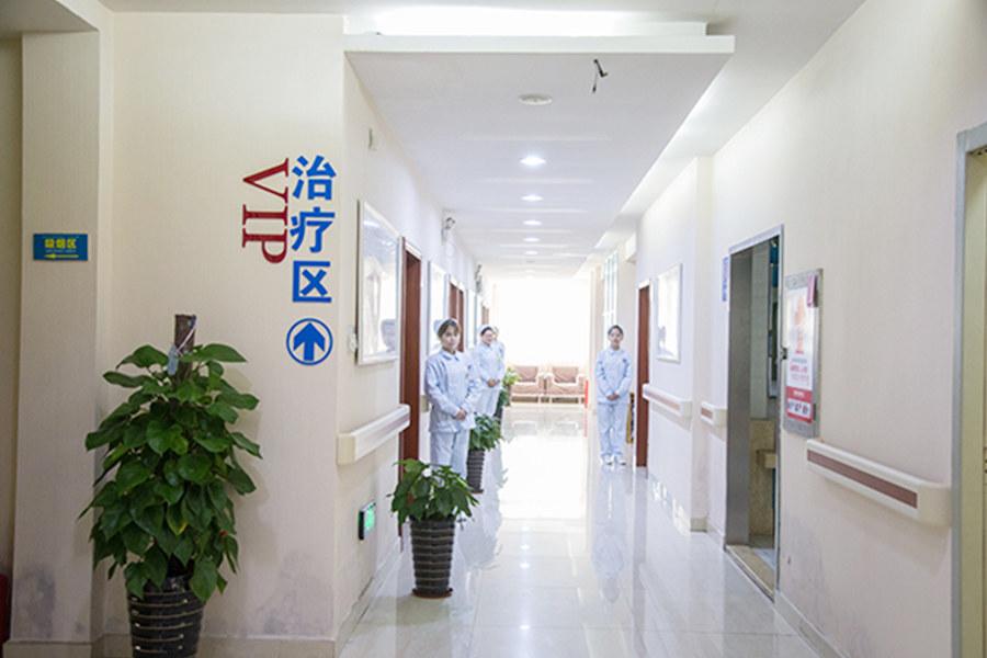 福州泌尿专科医院治疗区
