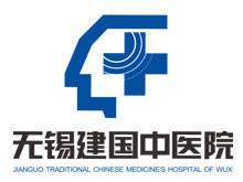 无锡建国中医院logo