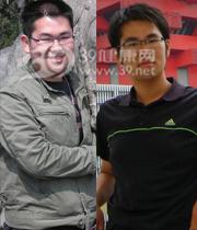 成功减肥70斤 脱离胖子行列变帅哥