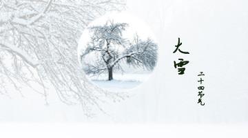 马博士谈节气菜:大雪吃藕