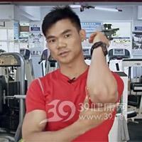 手臂健身动作滑轮下压 快速减掉拜拜肉 1