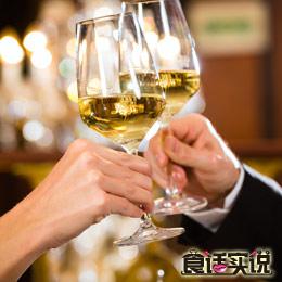 112期:喝酒能降低血压?