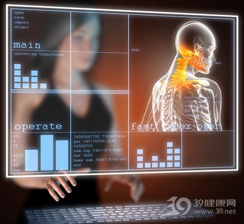 医疗 科技 电脑 颈椎 脊椎_17645193_xxl