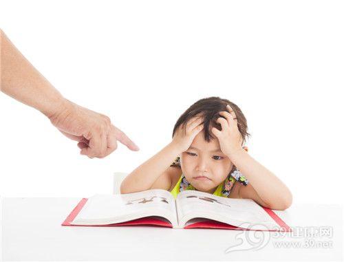 孩子 女 读书 看书 教育 课堂 上课_21173867_xxl