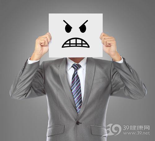 青年 男 商务 愤怒 情绪 西装_ 14619487_xl