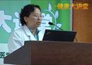 淋巴瘤病理诊断方法