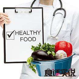 118期:糖尿病患者如何吃得好?