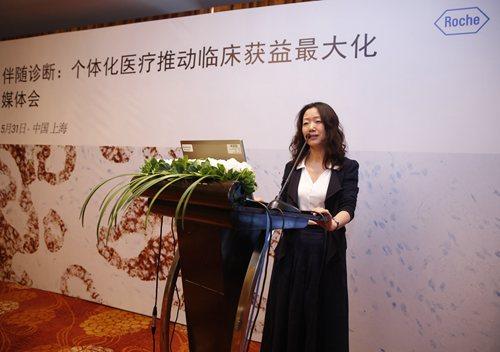 刘晓晴教授演讲