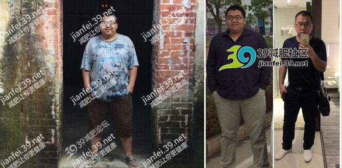 严重肥胖怎么减肥 260斤大基数减肥成功案例