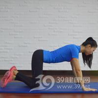 全身减肥运动基础版6