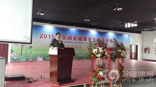 中国医药保健品进出口商会副会长刘张林在论坛上发言。