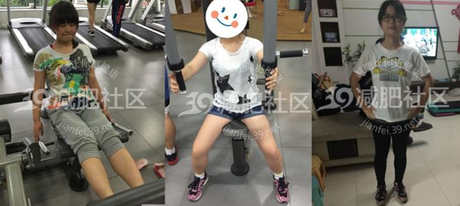 有氧运动加力量训练减肥的成功案例