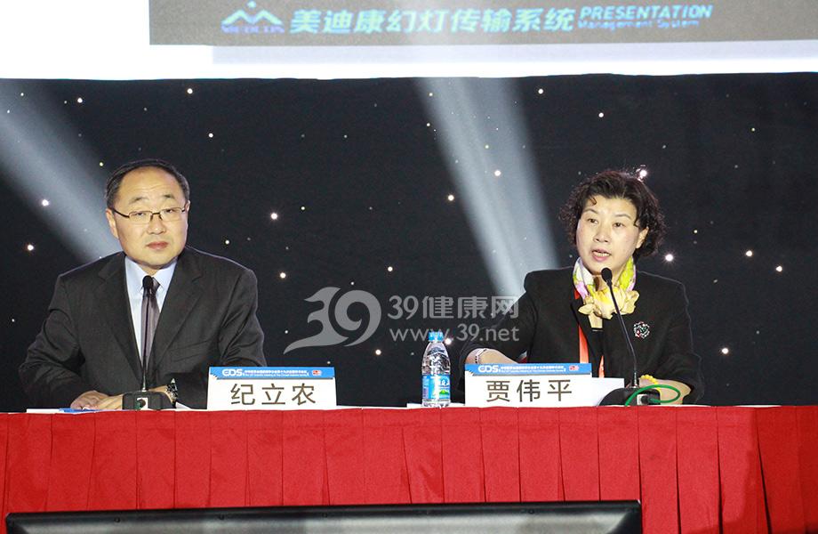 """纪立农、贾伟平教授""""变身""""大会主持人"""