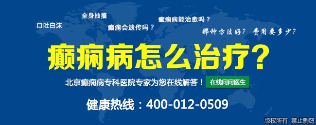 汉中市癫痫病的治疗费用是多少