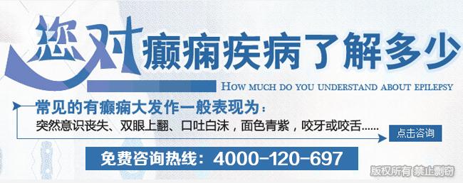 云南治疗癫痫病的公立医院