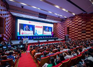 第18届中国南方国际心血管病学术会议在广州盛大开幕!