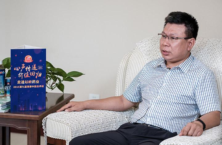 以岭药业总经理吴相君接受39健康网独家专访