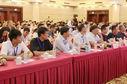 中国中医药养生论坛