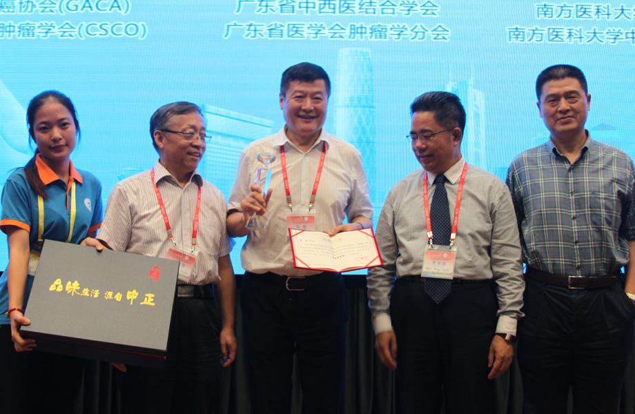 """马军教授荣获""""CSCO-南方""""十周年最高荣誉奖"""