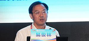 易俊林:放疗新技术提高头颈鳞癌疗效
