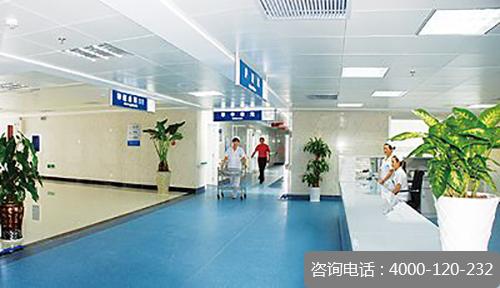 北京治疗癫痫病权威的医院