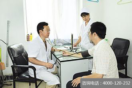 北京轻微癫痫病医院