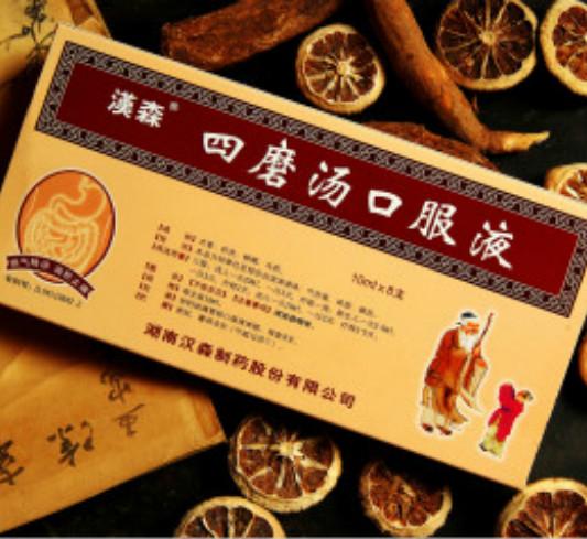 近四成中国人消化不良! 谁在摧毁中国人的肠胃健康?